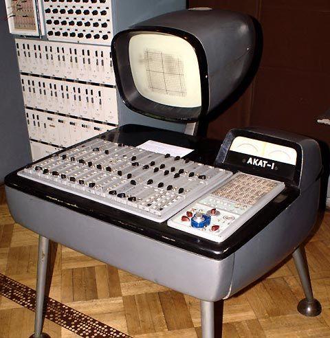 Computador antigo