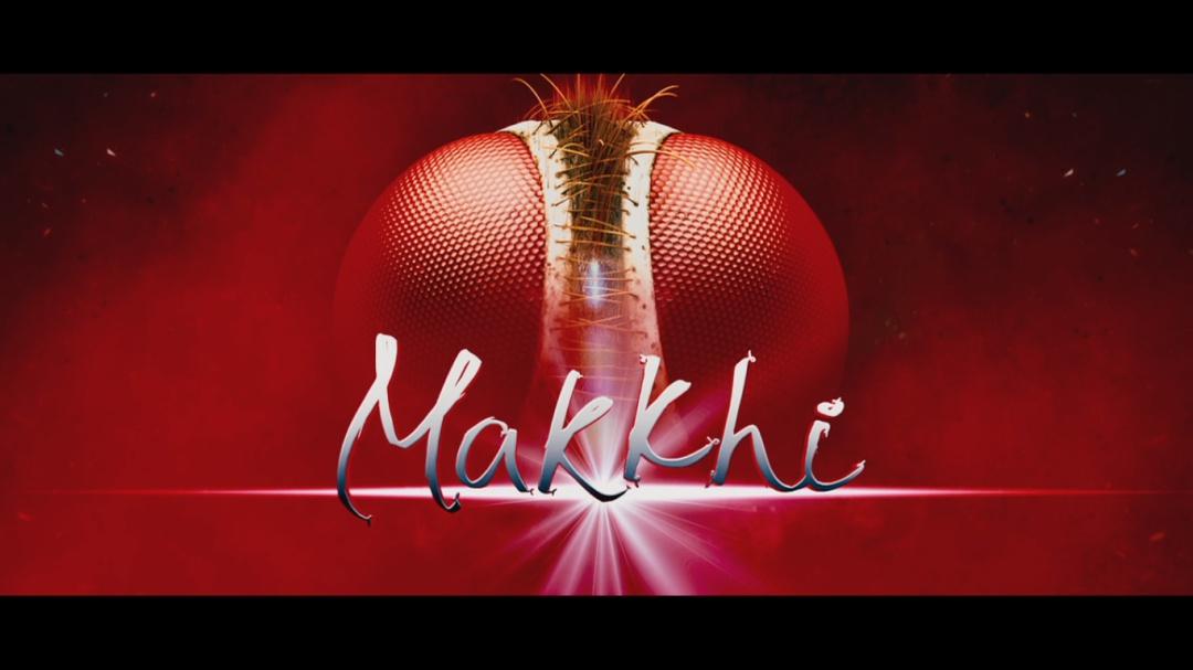Mosca – Eega – Makkhi – Filme Comentado